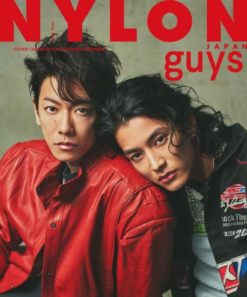 「NYLON JAPAN」5月号のguys表紙は佐藤健さん&渡邊圭祐さん!