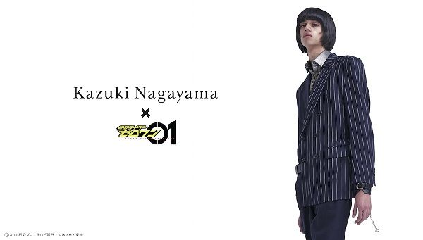 仮面ライダーゼロワン×KAZUKI NAGAYAMA 迅 【オールインワンスーツ】