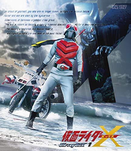 「仮面ライダーX Blu-ray BOX 1」のジャケット