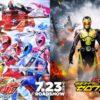 『劇場版 仮面ライダーゼロワン』『魔進戦隊キラメイジャー THE MOVIE』が7月23日公開!