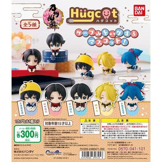 仮面ライダーシリーズ ハグコット01