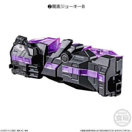 魔進戦隊キラメイジャー ミニプラ 魔進合体シリーズ02 キングエクスプレス