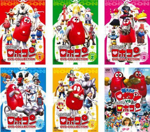 『がんばれ! ! ロボコン』DVD-COLLECTIONと『燃えろ!!VSがんばれ!!ロボコン』が廉価版で登場