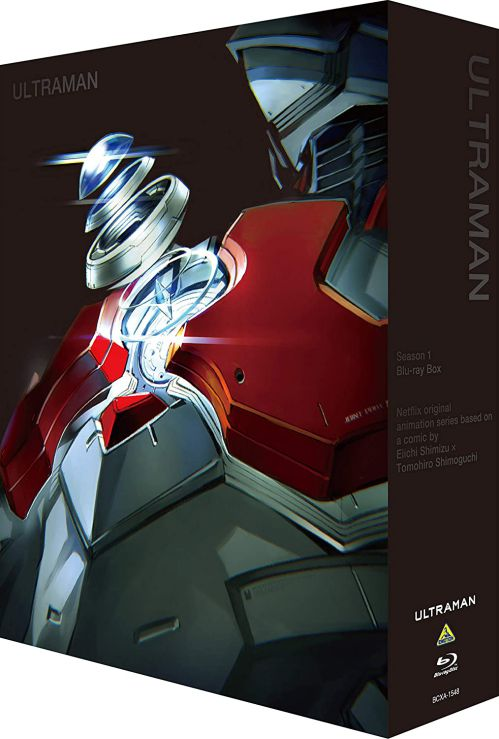 「ULTRAMAN Blu-ray BOX (特装限定版)」