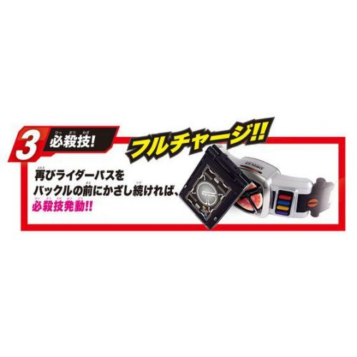仮面ライダー電王「変身ベルト ver.20th DXデンオウベルト」が7月上旬発売