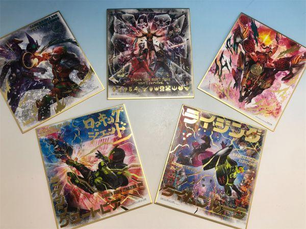 「仮面ライダー 色紙ART6」が6月8日発売!箔押しは 001VS1型、ゼロワン&ジオウ、ウィザード、オーズVSアンク、13RIDERS!
