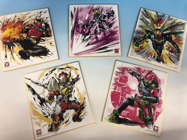 「仮面ライダー 色紙ART6」が6月8日発売