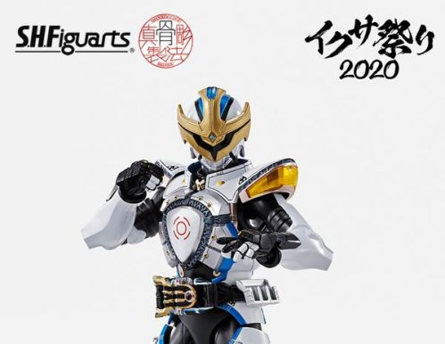 S.H.Figuarts(真骨彫製法) 仮面ライダーイクサ