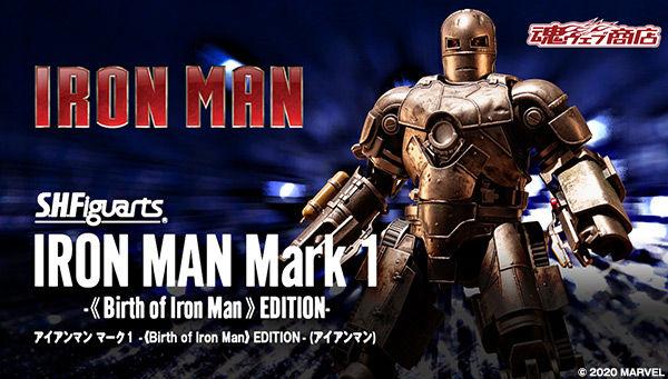 S.H.Figuarts アイアンマン マーク1 -《Birth of Iron Man》 EDITION-(アイアンマン)