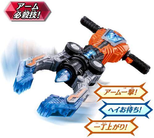 魔進戦隊キラメイジャー 閃輝ドリル DXシャイニーブレイカー