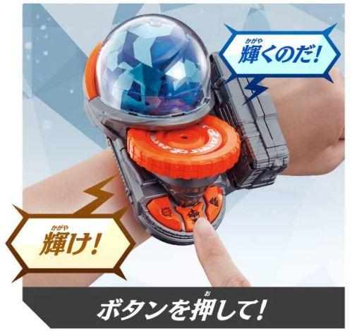 魔進戦隊キラメイジャー 閃輝変身ブレス DXシャイニーキラメイチェンジャー