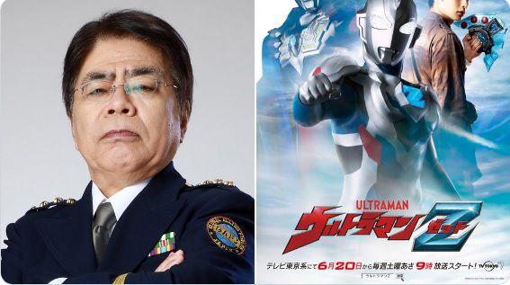『ウルトラマンZ』ストレイジの創設者クリヤマ長官役で小倉久寛さんが出演!