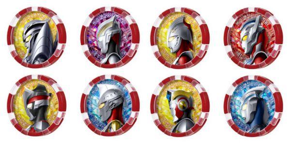 『ウルトラマンタイガ』「SGウルトラメダル01」
