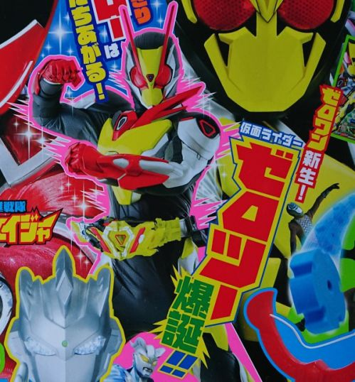 仮面ライダーゼロツー 最終フォーム