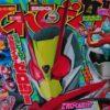 『仮面ライダーゼロワン』仮面ライダーゼロツー VS 仮面ライダーアークゼロ
