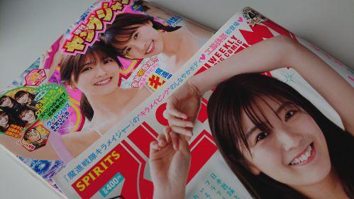 6日発売のスピリッツ32号の表紙&巻頭グラビアは鶴嶋乃愛