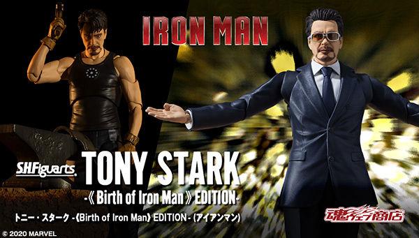 S.H.Figuarts トニー・スターク -《Birth of Iron Man》 EDITION- (アイアンマン)