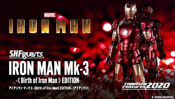 S.H.Figuarts アイアンマン マーク3 -《Birth of Iron Man》 EDITION-(アイアンマン)