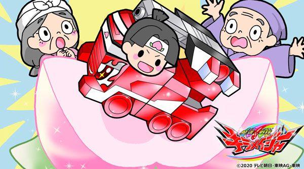 『魔進戦隊キラメイジャー』スピンオフアニメ「ましんむかしばなし劇場」が6/7よりYouTubeで配信!第1弾は「ももたろう」