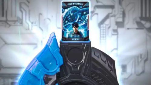 『ウルトラマンZ』玩具「DXウルトラマンゼット最強なりきりセット」のCM動画が公開