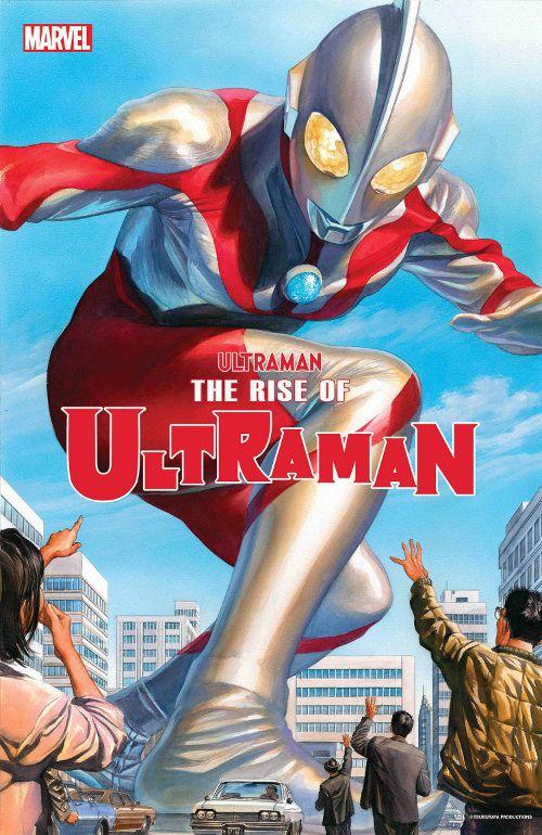 マーベル・コミックス『THE RISE OF ULTRAMAN』