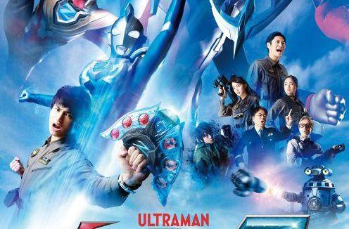 『ウルトラマンZ』ストレンジ特空機1号セブンガー&2号ウインダム!ゲネガーク、ゴメス、ネロンガ、ブルトン、凶悪怪獣続々出現