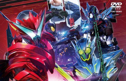『仮面ライダーゼロワン』9月9日発売「DVD VOL.9」に第35.5話は収録されない模様