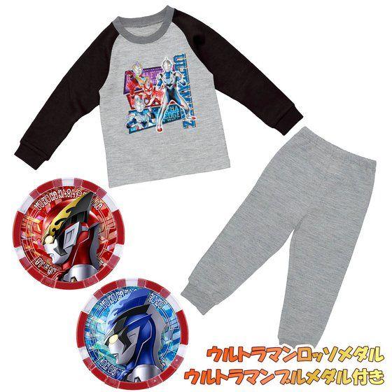 『ウルトラマンZ』ウルトラマンロッソ&ウルトラマンブルの「ウルトラメダル付きパジャマ」