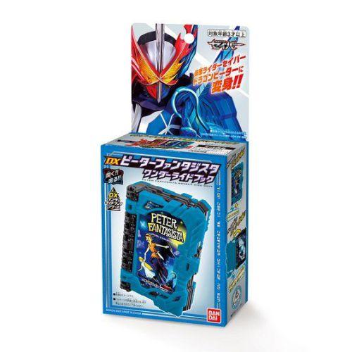 仮面ライダーセイバー「DXピーターファンタジスタワンダーライドブック 」が8月8日発売!ドラゴンピーターに変身!