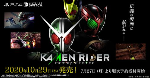 PS4/NintendoSwitch「KAMEN RIDER memory of heroez」