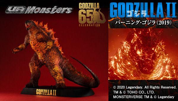 UA Monsters バーニング・ゴジラ 2019 (GODZILLA II)
