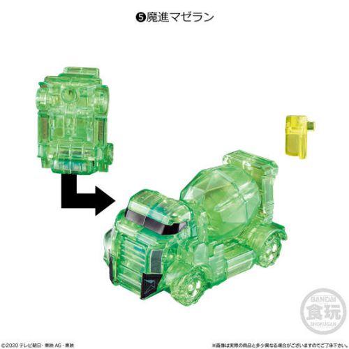 魔進戦隊キラメイジャー「ミニプラ 魔進合体シリーズ04 キラメイウェポン」