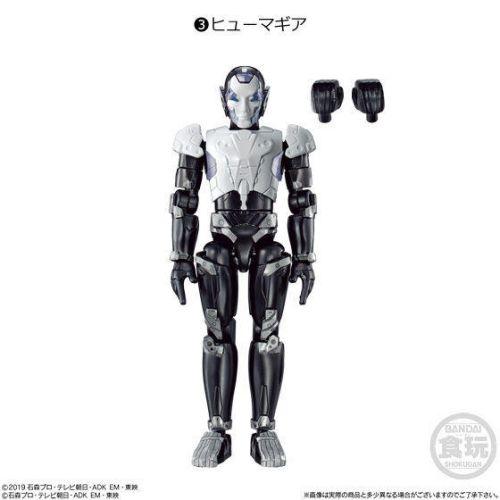 装動 仮面ライダーゼロワン AI 08 & 装動 仮面ライダージオウ