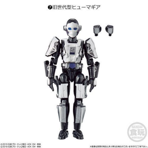 装動 仮面ライダーゼロワン AI 09 Feat.装動 仮面ライダージオウ