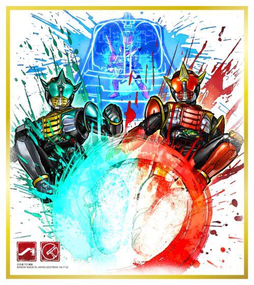 仮面ライダー色紙ART7
