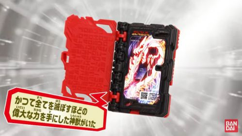 『仮面ライダーセイバー』変身ベルトDX聖剣ソードライバーの遊び方紹介