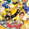 「魔進戦隊キラメイジャー Blu-ray COLLECTION 2」が2021年1月13日発売