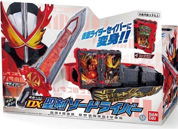 仮面ライダーセイバー「変身ベルト DX聖剣ソードライバー」がAmazonで予約開始