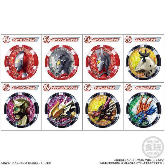 ウルトラマンZ「SGウルトラメダル02」が8月10日発売
