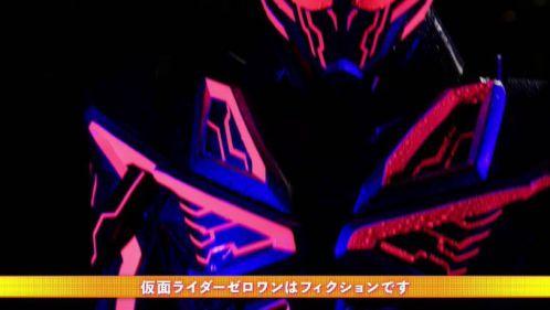 『仮面ライダーゼロワン』最終話「ソレゾレの未来図」