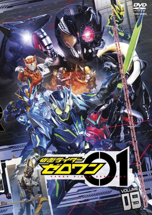 「仮面ライダーゼロワン Blu-ray COLLECTION 3」が2021年1月13日発売