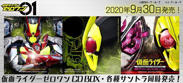 https://avex.jp/rider_sound/news/detail.php?id=1085593