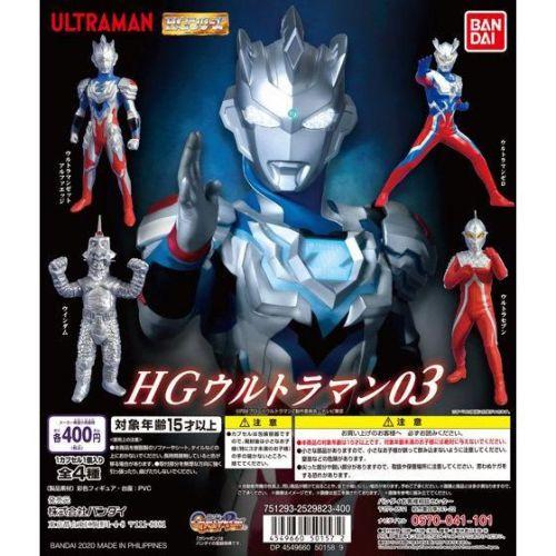 ウルトラマンZ「HGウルトラマン03」が9月第3週発売