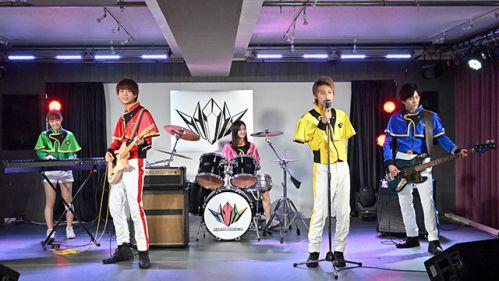 『魔進戦隊キラメイジャー』エピソード24「バンドしちゃうぞ!」