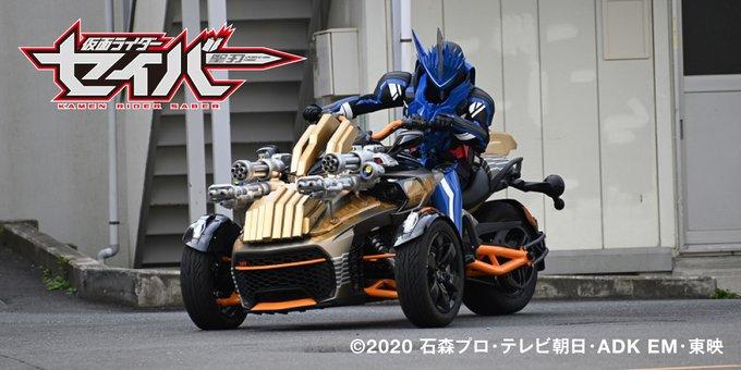 『仮面ライダーセイバー』史上初!ソードオブロゴスのマシーンは3輪トライク・ライドガトライカー!ガトリング砲やマシンガン装備