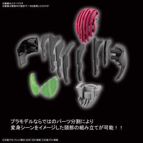 Figure-rise Standard 仮面ライダーディケイド