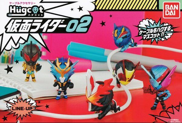 「ハグコット 仮面ライダー02」が9月第4週発売