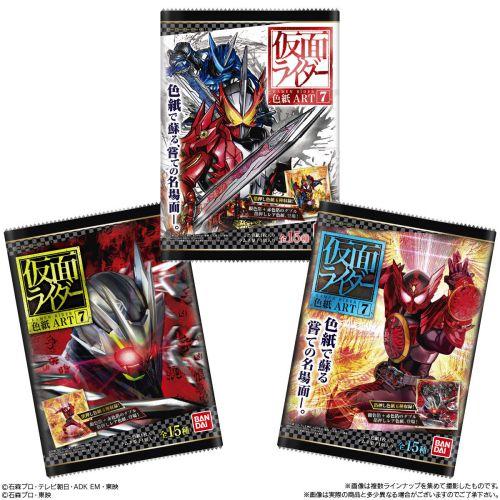 「仮面ライダー色紙ART7」全15種のラインナップ