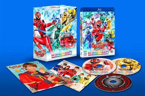 魔進戦隊キラメイジャー Blu-ray COLLECTION 1