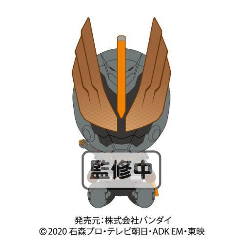 仮面ライダーセイバー Chibiぬいぐるみ 仮面ライダーバスター